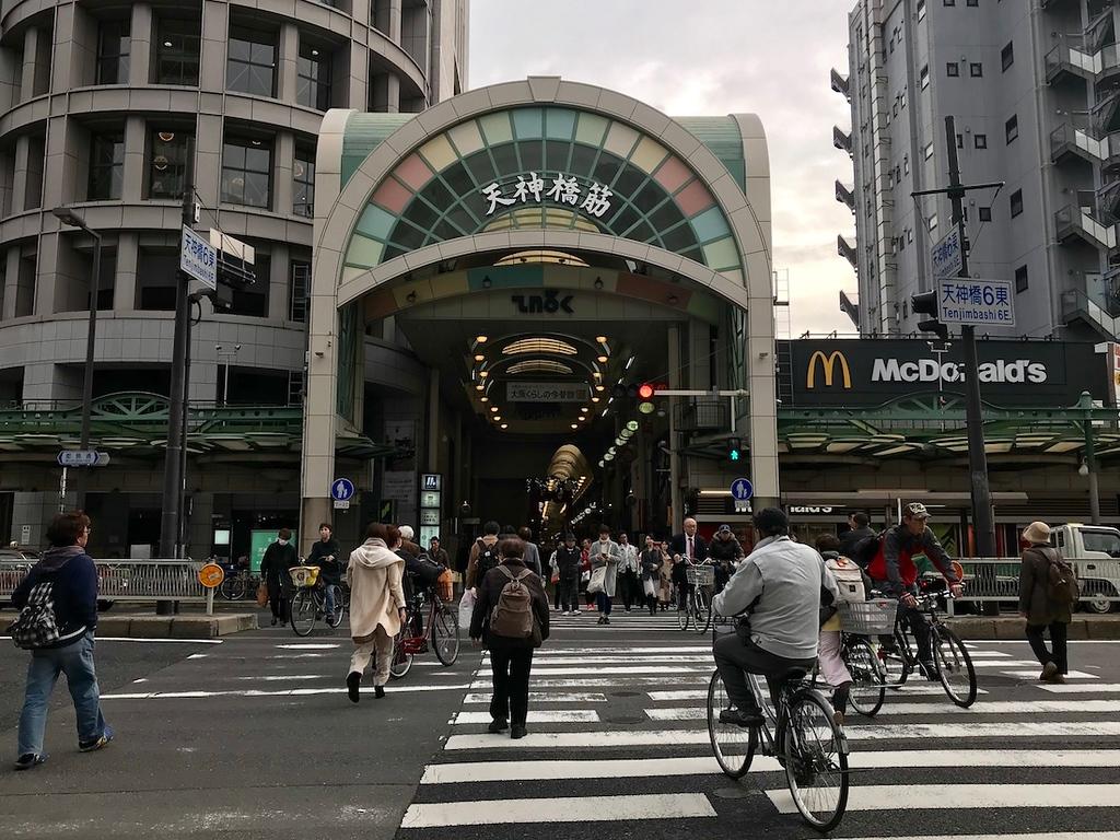 Tenjinbashi-suji Shopping Street