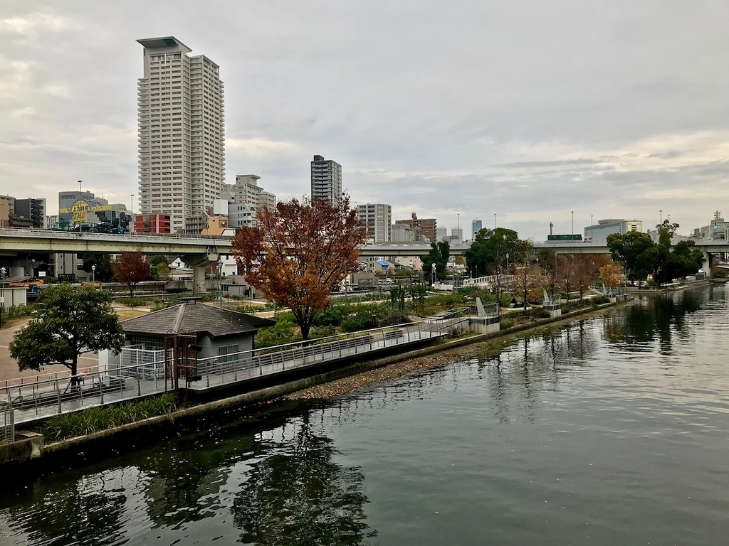 Nakanoshima-koen Park