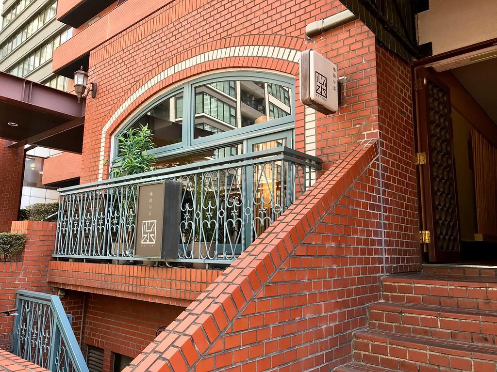 Motomi Osaka Nishi-Umeda Branch