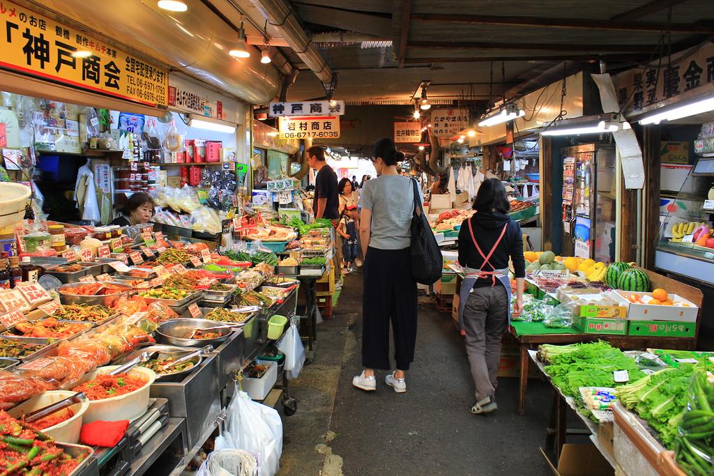 Korea Town Markets - Tsuruhashi