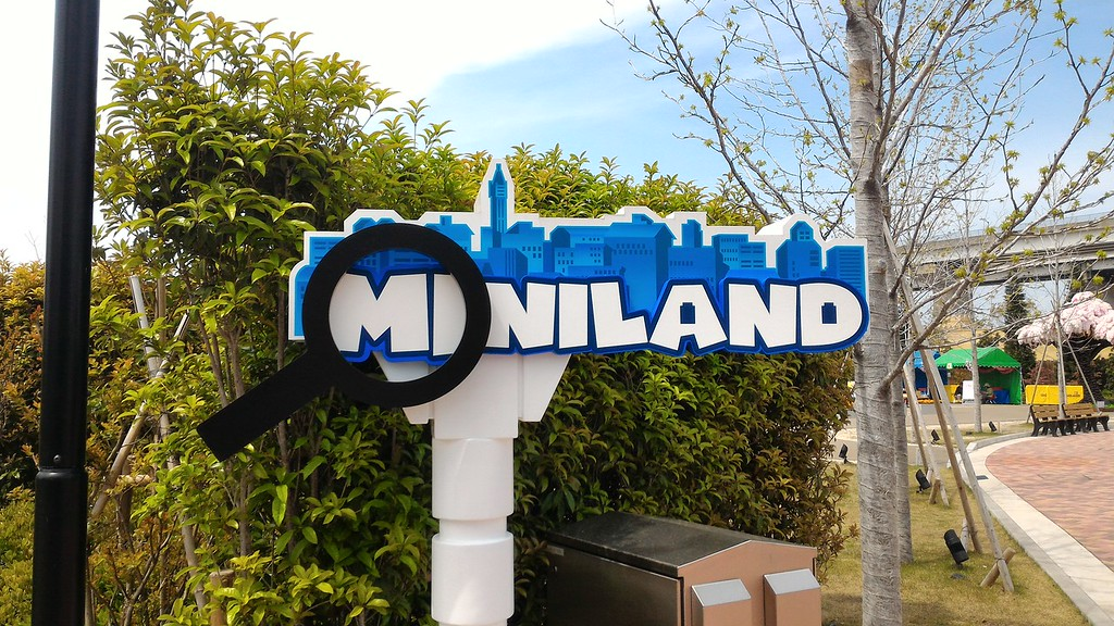 Miniland Entrance