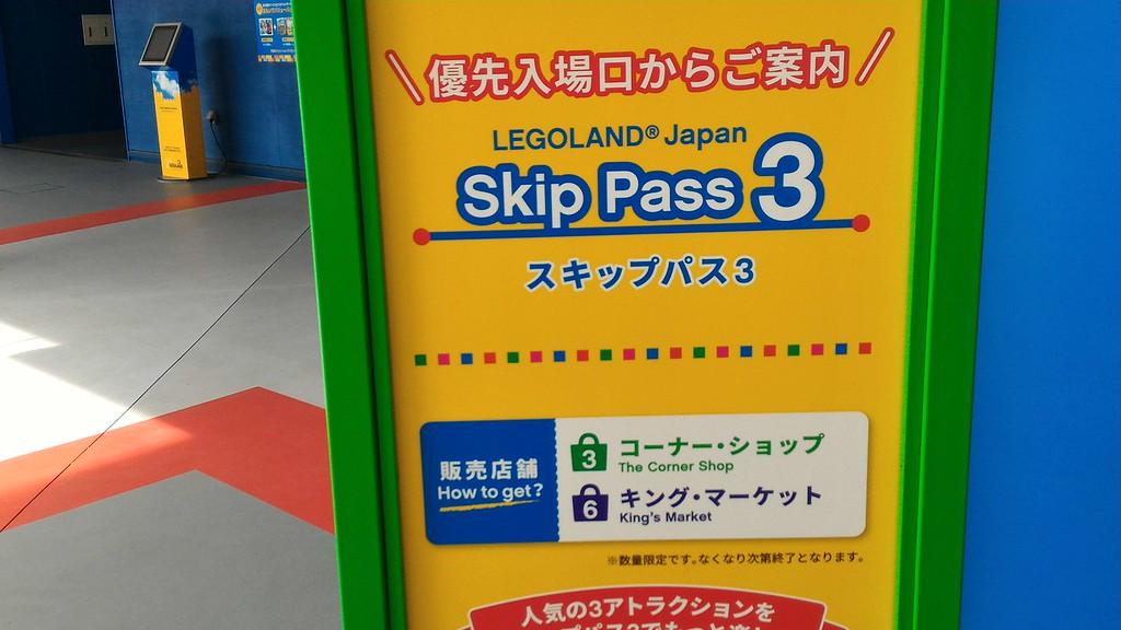 Skip Pass Sign