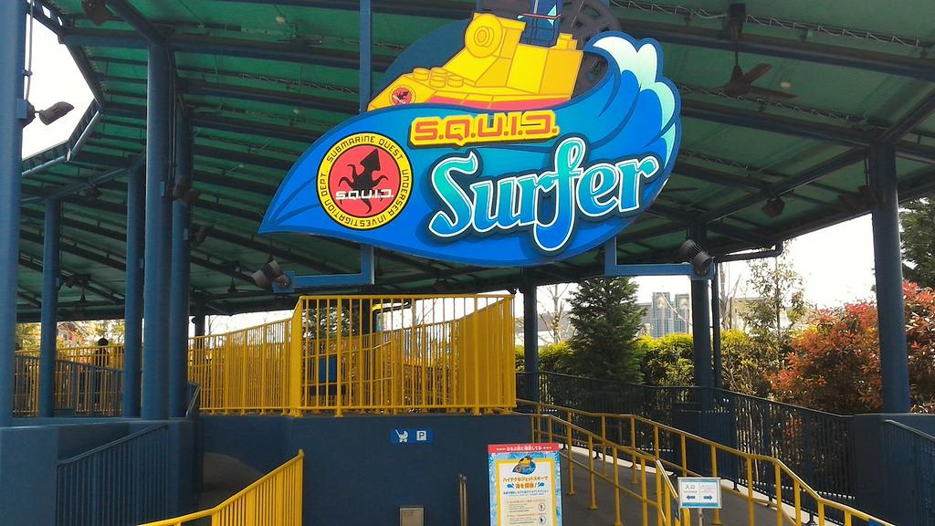 S.Q.U.I.D. Surfer