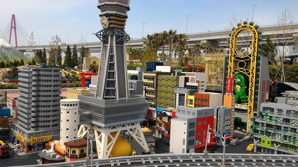 Miniland Osaka