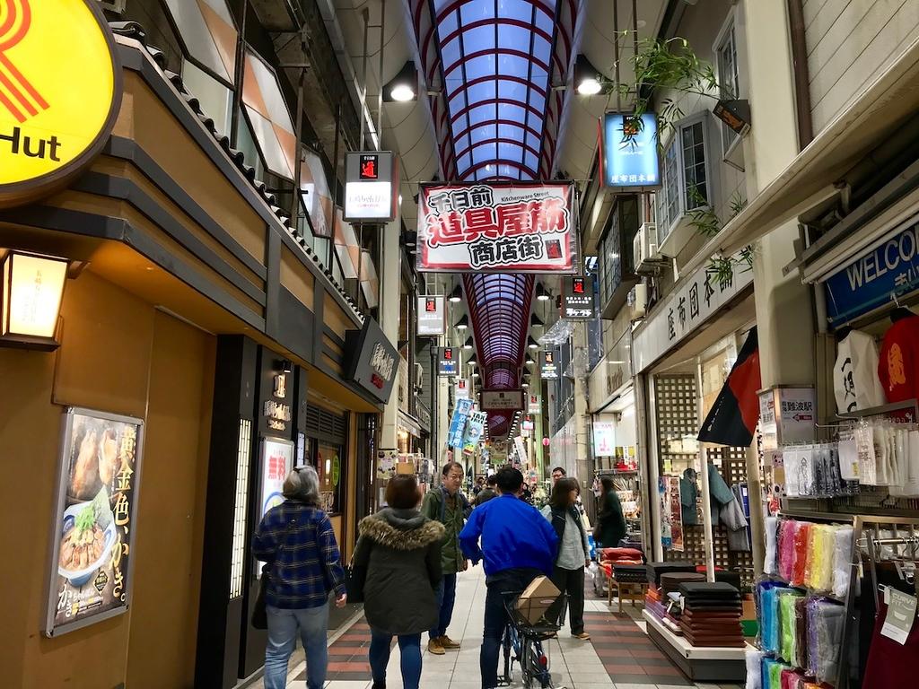Doguyasuji Arcade