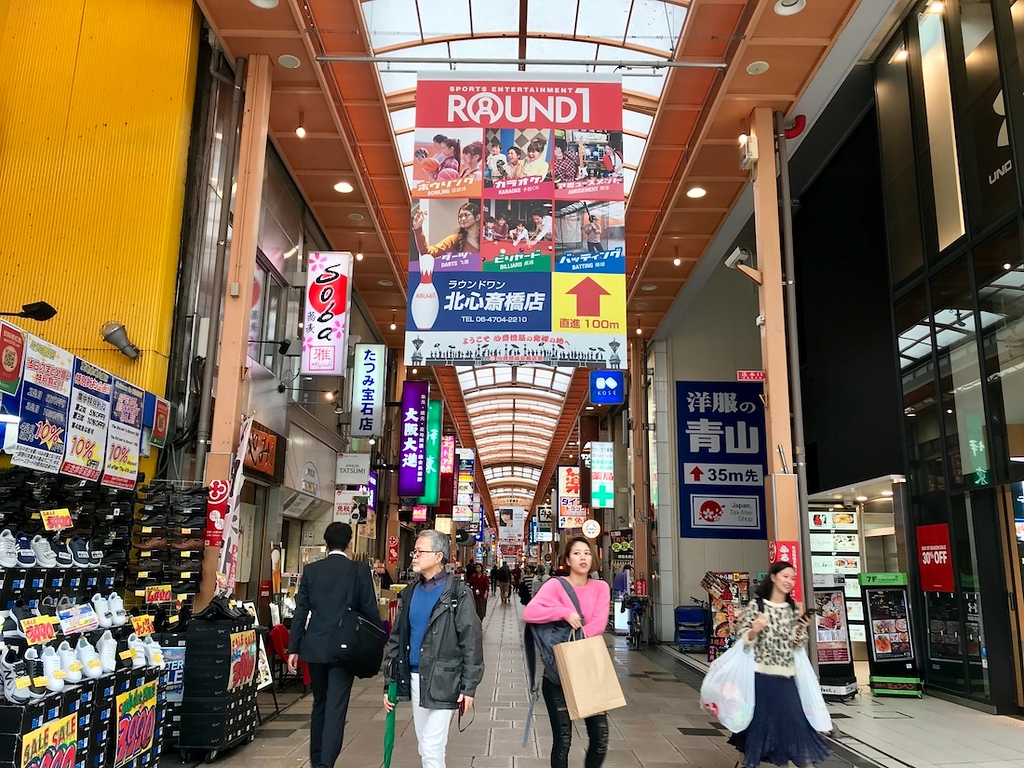 Shinsaibashi-suji Shopping Arcade