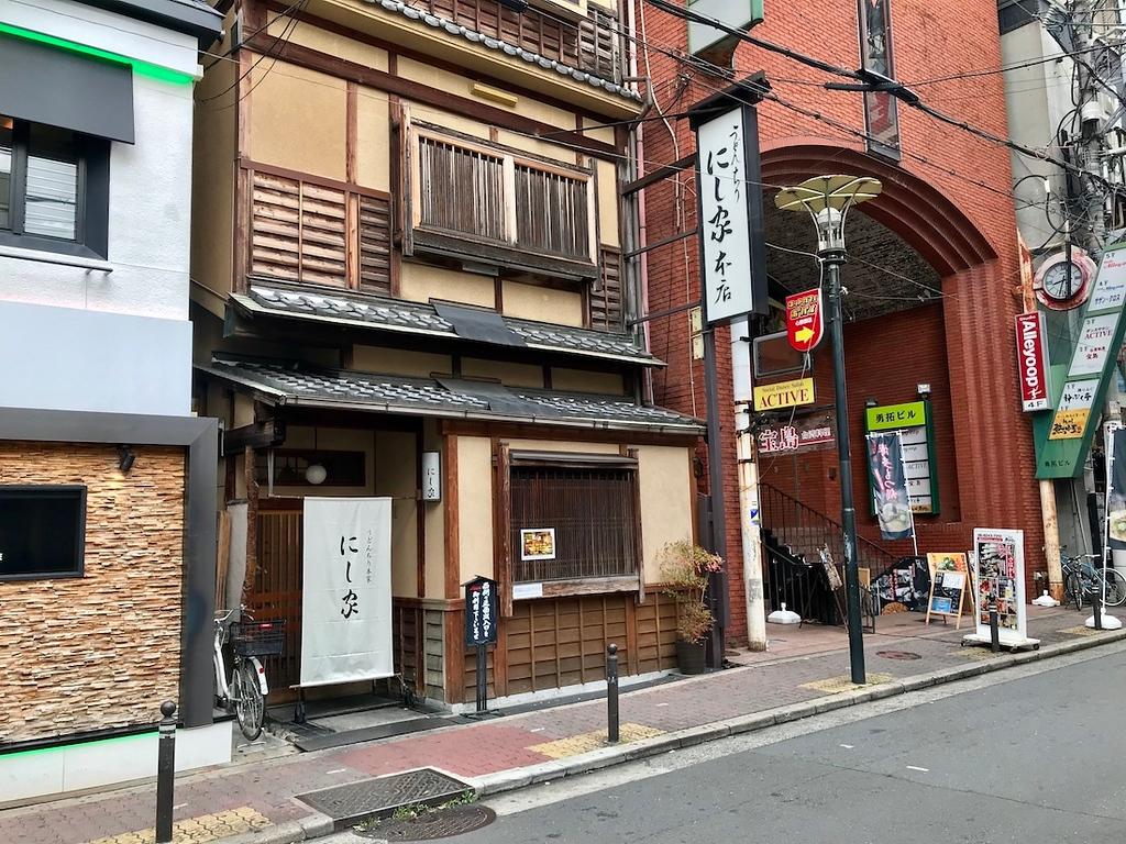 Shinkawa Nishiya