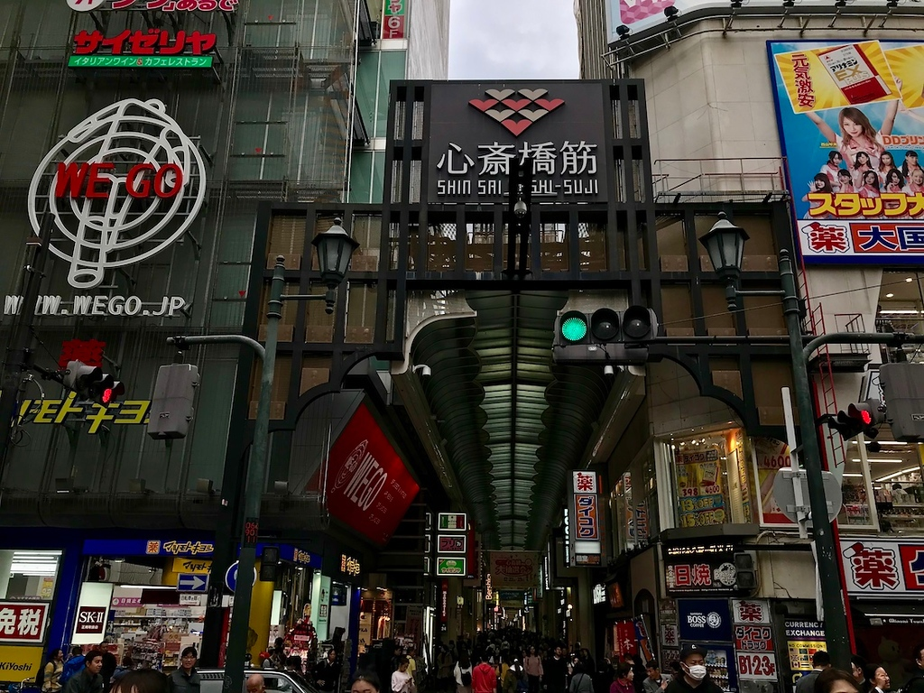 Shinsaibashi suji Shopping Arcade Inside Osaka