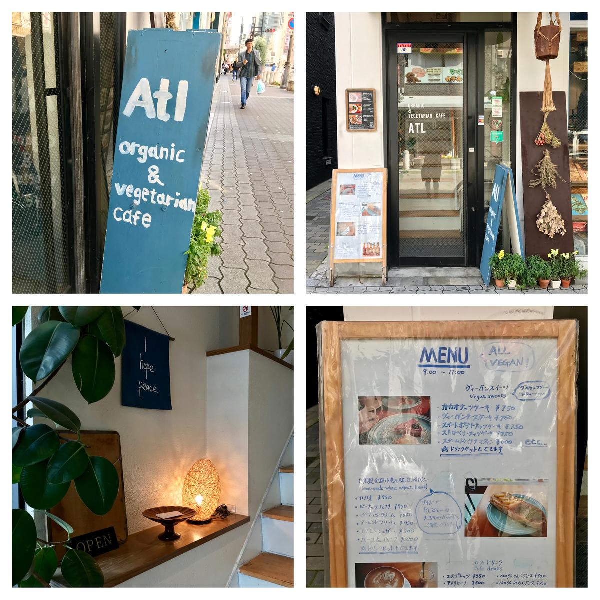 Organic & Vegetarian Cafe Atl