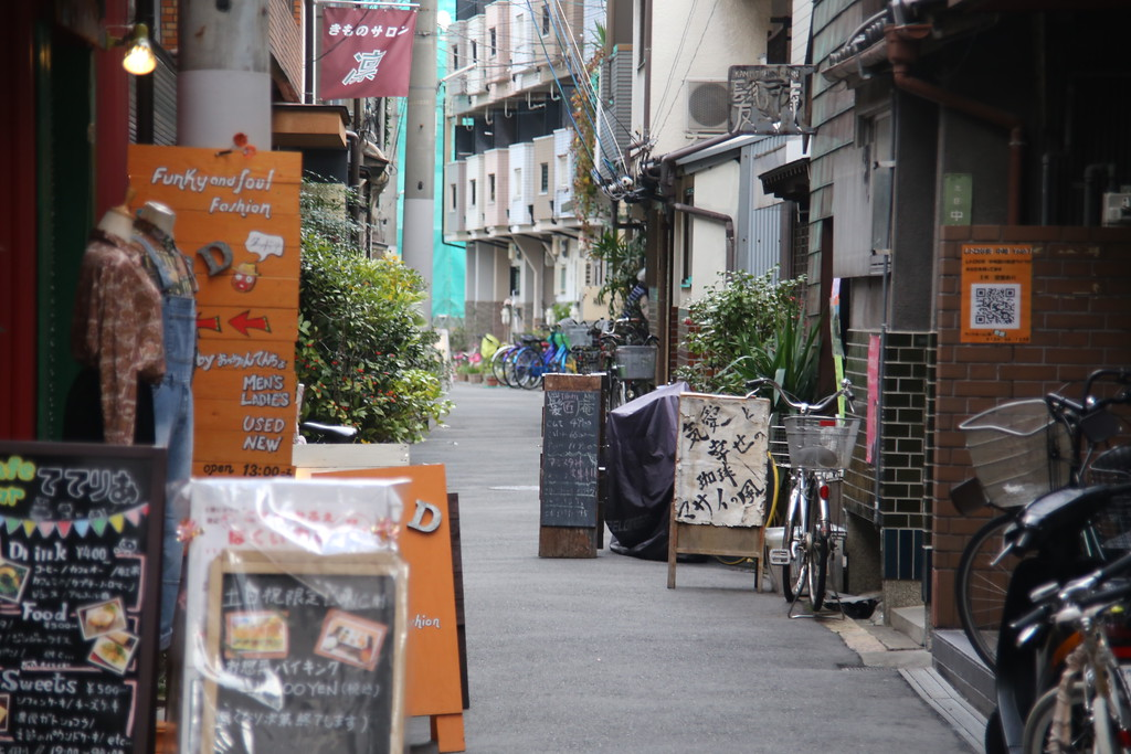 Nakazakicho's narrow alleys are begging to be explored