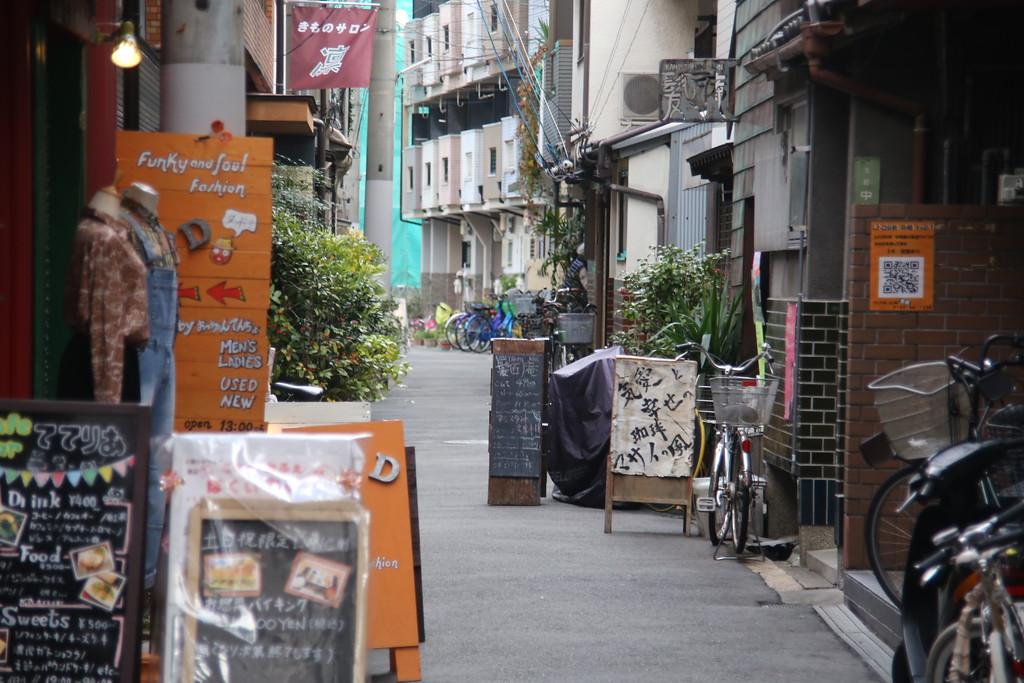 Nakazakicho's narrow alleys are begging to be explored