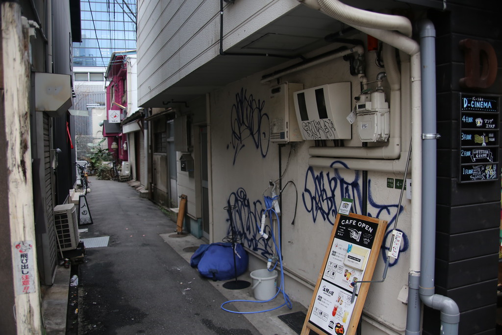 Taiyo No To Cafe stands out against a sea of gray
