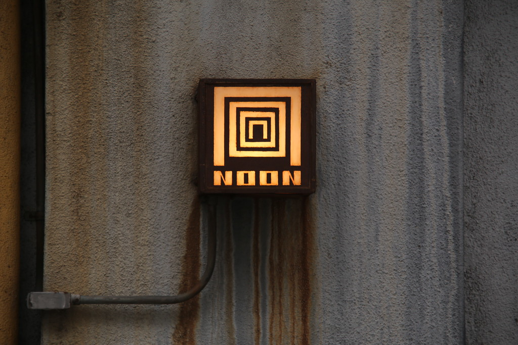 The entrance sign to Club Noon