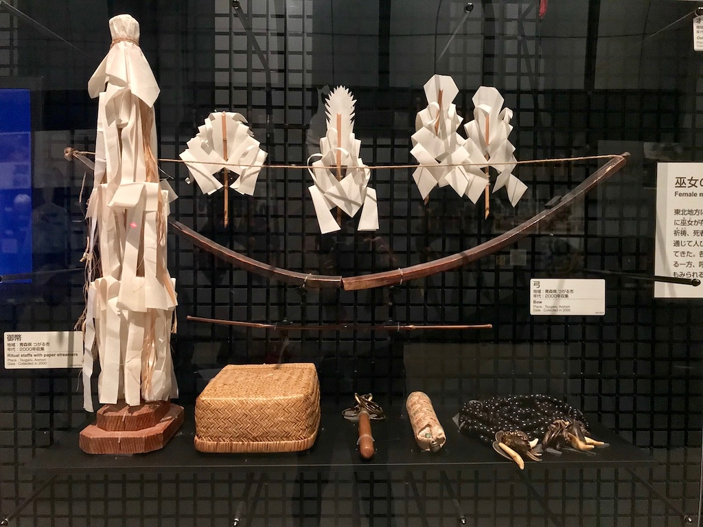 The National Museum of Ethnology