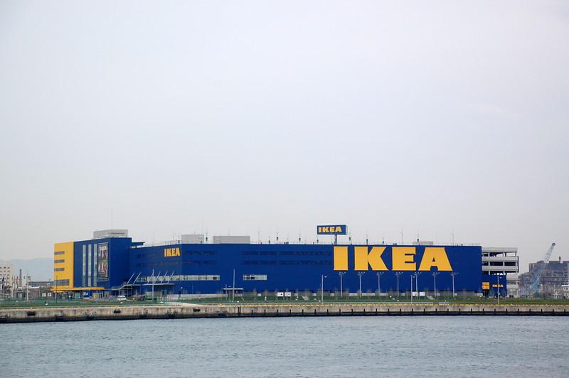Ikea Tsuruhama