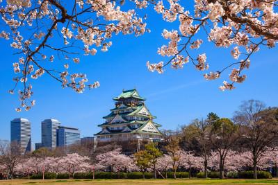 Osaka Itineraries