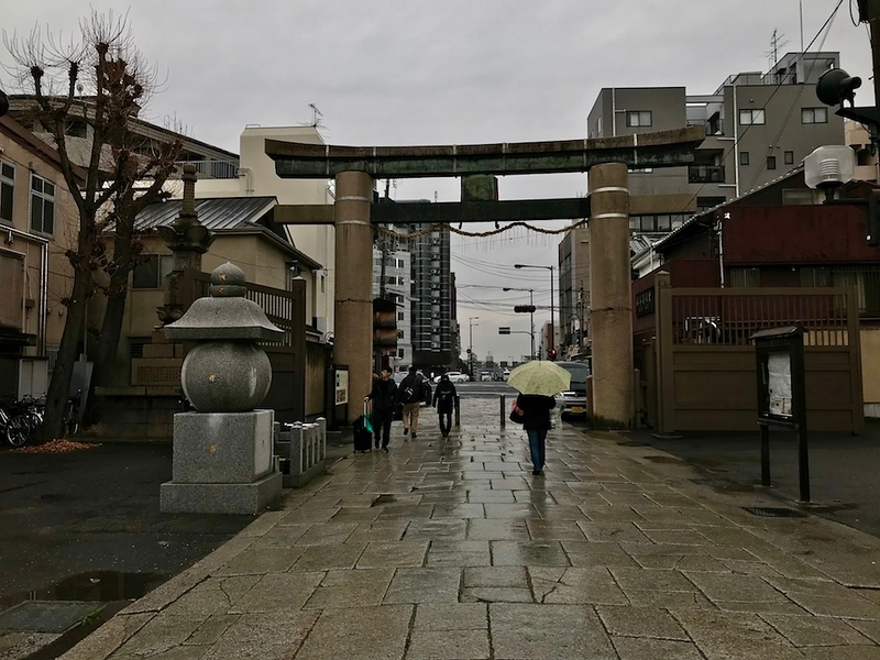 The main gate of Shitenno-ji Temple.
