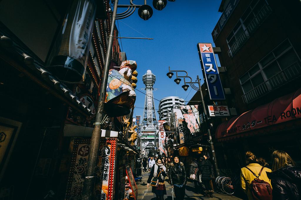 Nearby Shinsekai is fun to walk through.