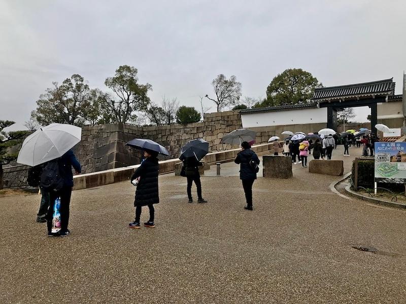 The Sakuramon Gate leads to the keep.