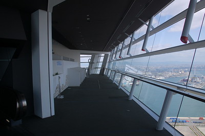 WTC Cosmo Tower observatory on the 55th floor
