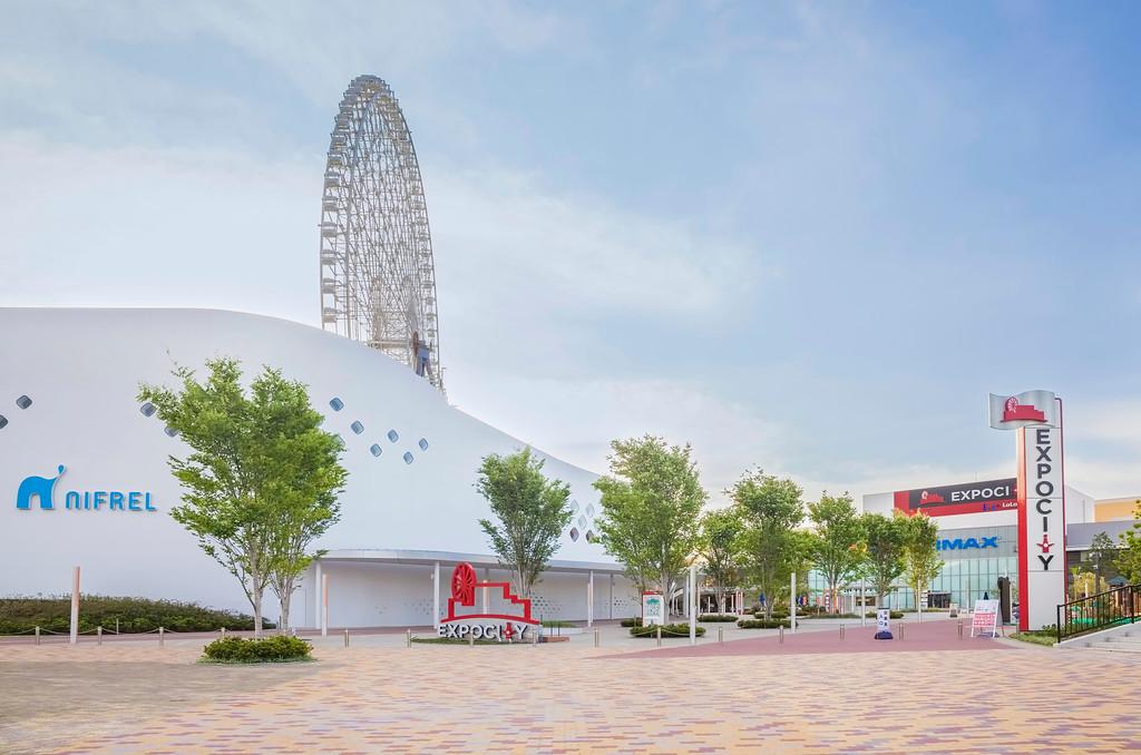 Expo City complex
