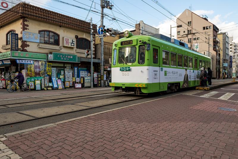 Osaka Tram