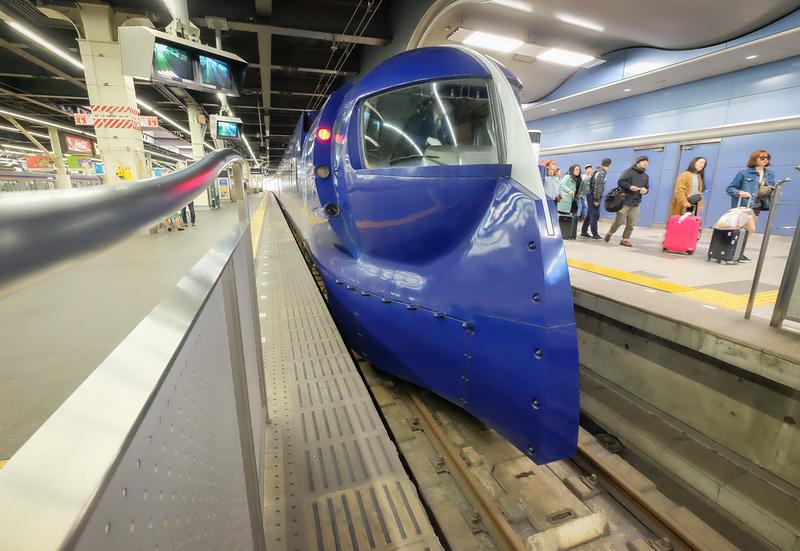 Nankai Rapit airport express train