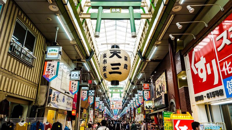 Tenjinbashi shopping arcade