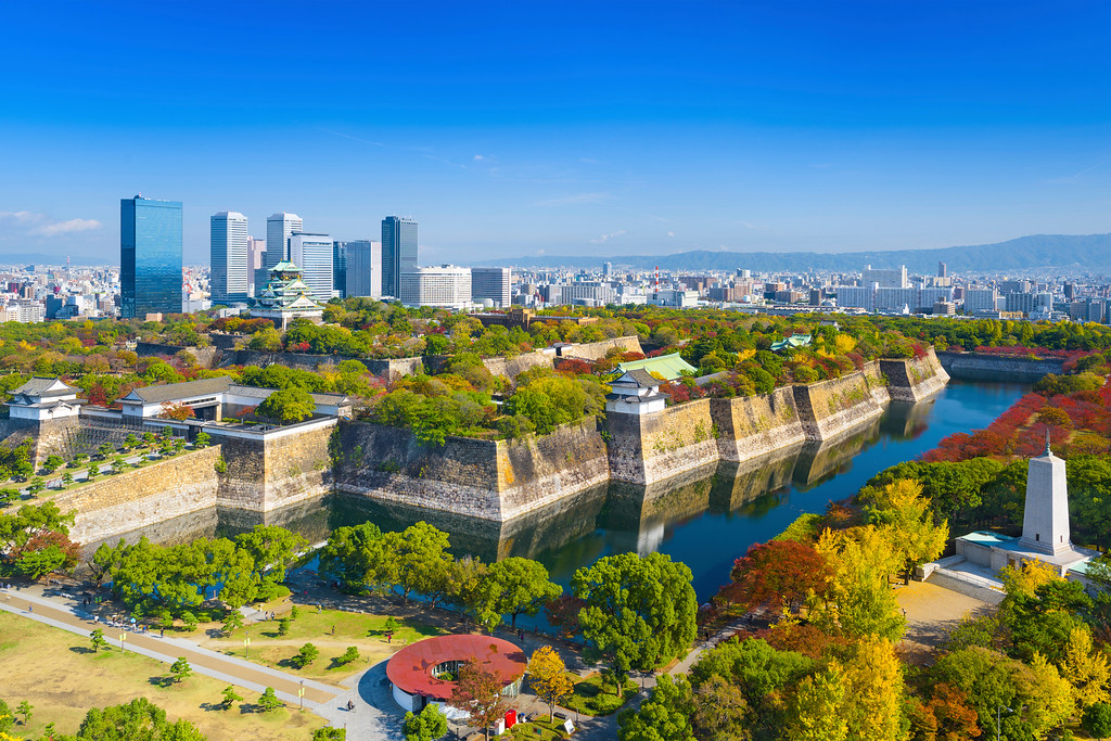 Osaka Castle and Kitahama Area