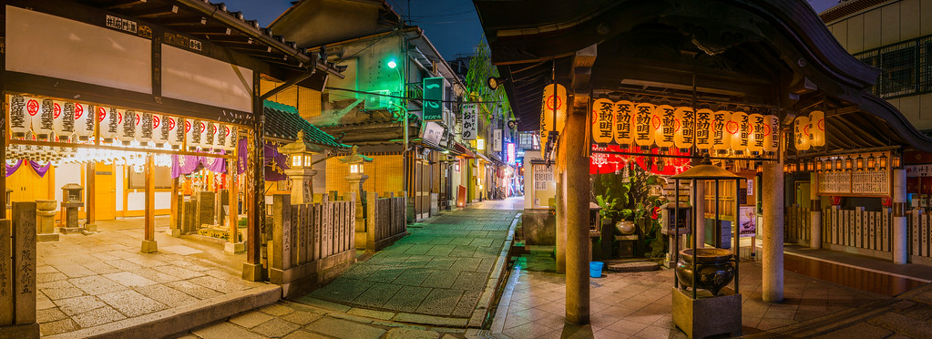 Osaka-Kyoto-Tokyo 10-Day Itinerary - Inside Osaka