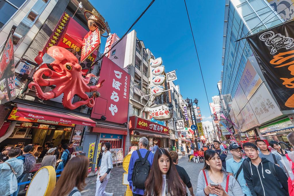 Dotombori Arcade in Minami