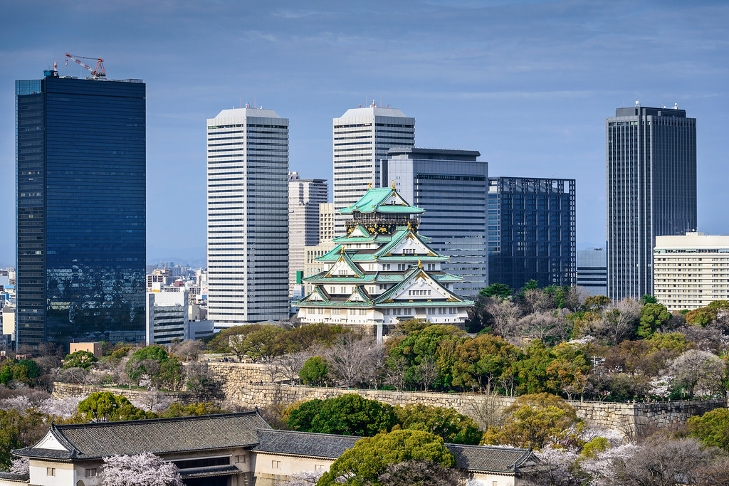 Osaka Castle and tall buildings