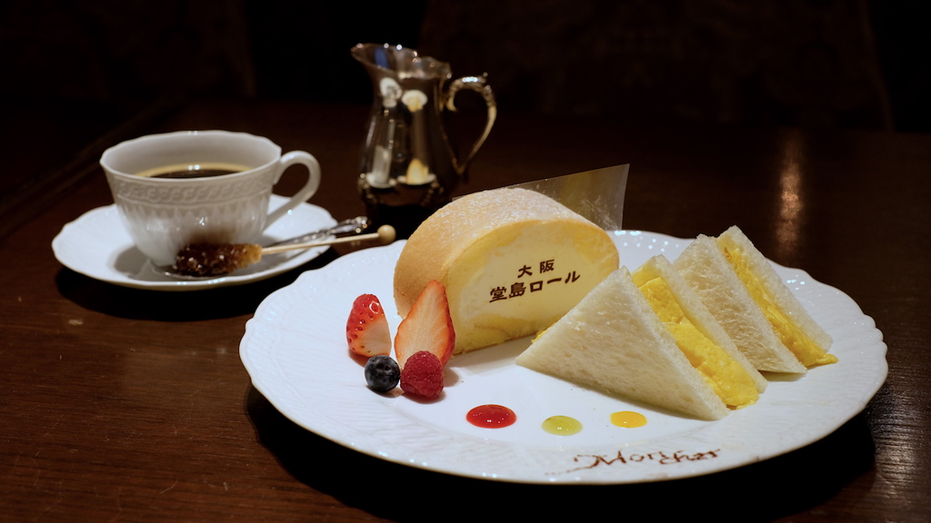 Dojima roll cake and egg sandwich set at Salon Mon Cher