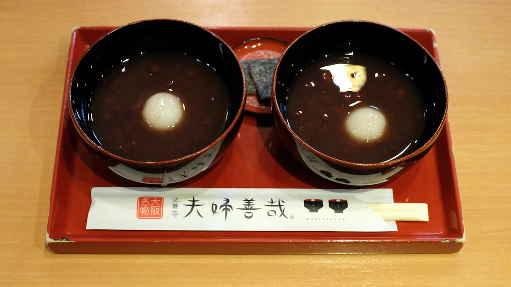 Two bowls of zenzai at Meoto Zenzai.