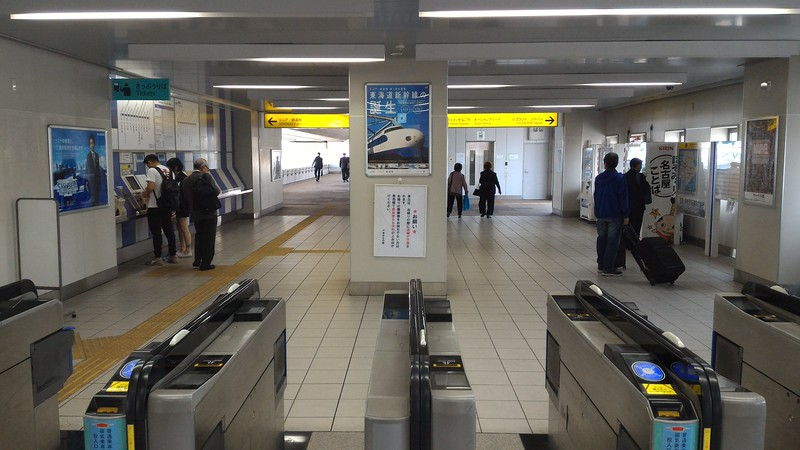 Exiting Kinjo-futo Station