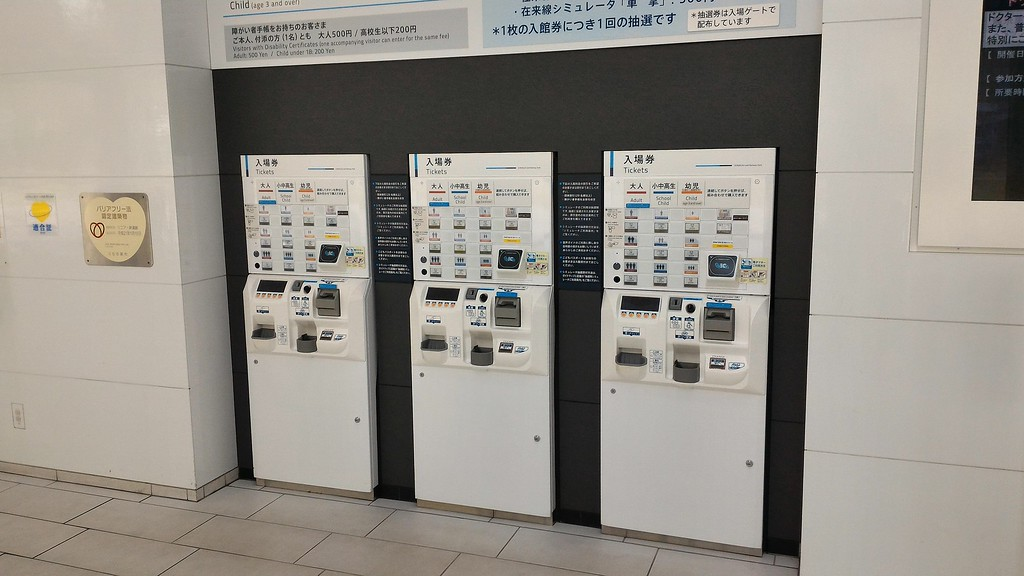 Ticket Vending Machines.