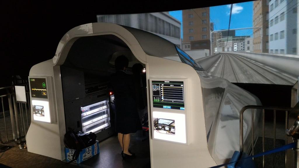 Shinkansen Driver Simulator