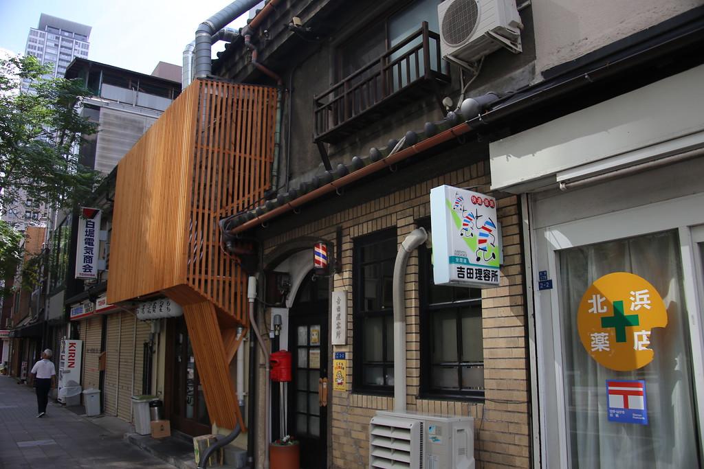 Yoshida Barber Shop