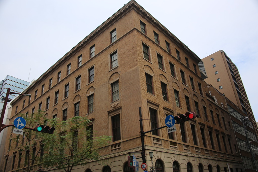 Cotton Hall exterior