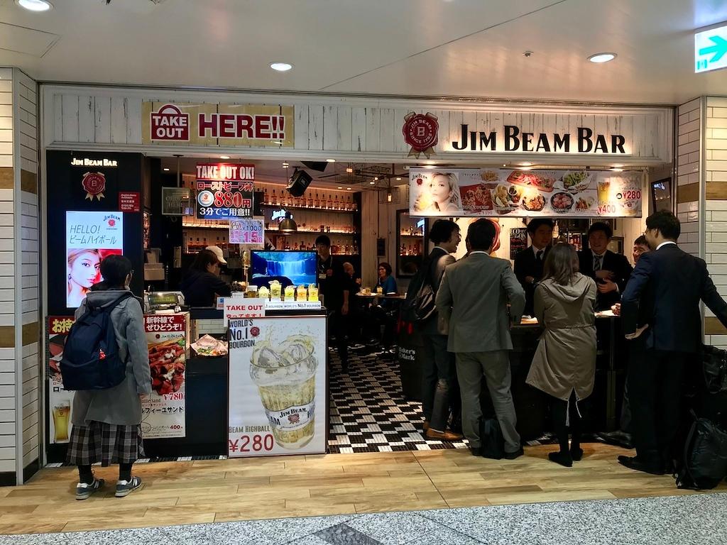 Jim Beam Bar Shin-Osaka
