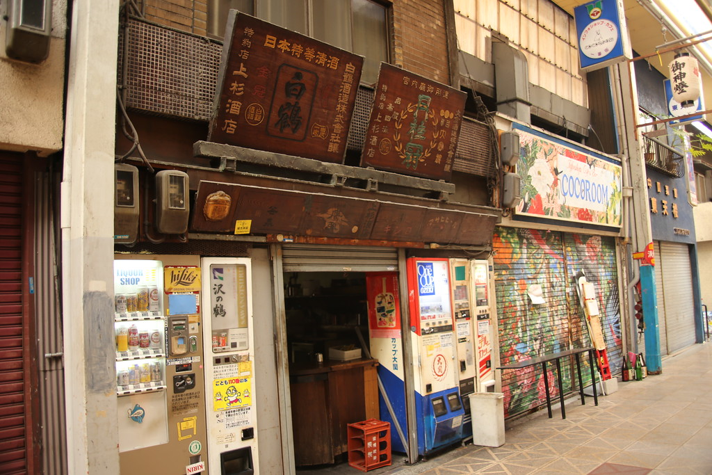 Storefronts remained as they were originally constructed
