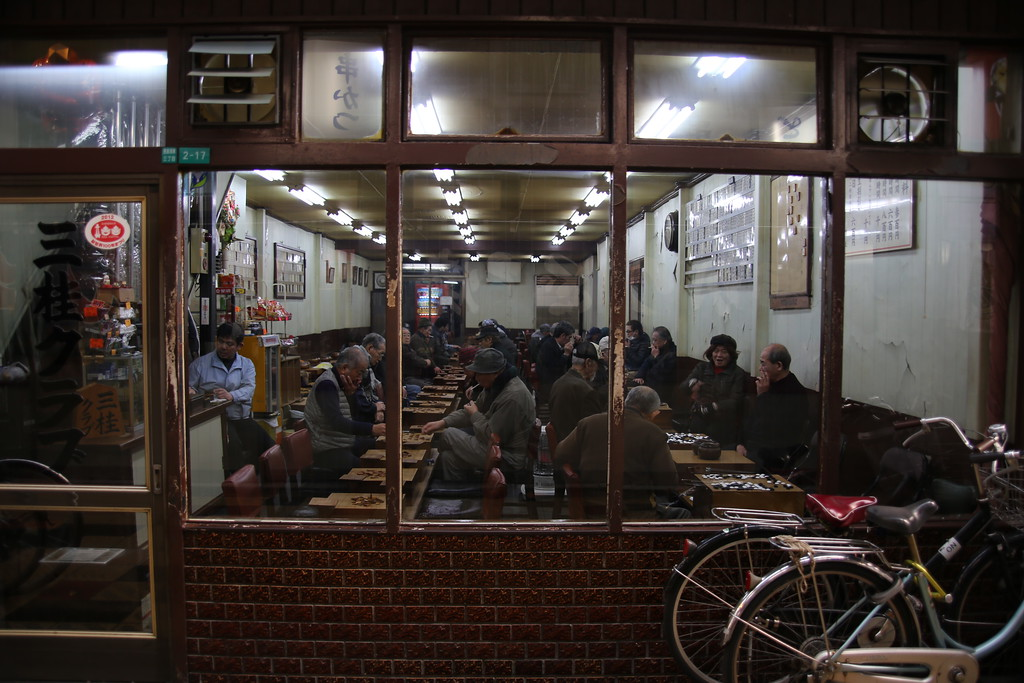 The end of an era, Jan Jan Yokocho's last shogi parlor
