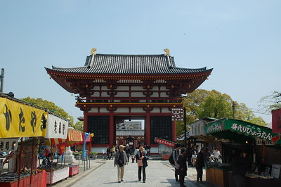 Great West Gate at Shitennoji Temple