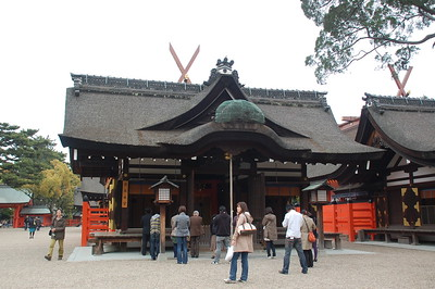 Sumiyoshi Taisha (Sumiyoshi Grand Shrine)