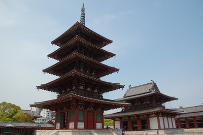 Five-storied pagoda at Shitennoji Temple