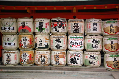 Sake barrels at Sumiyoshi Taisha