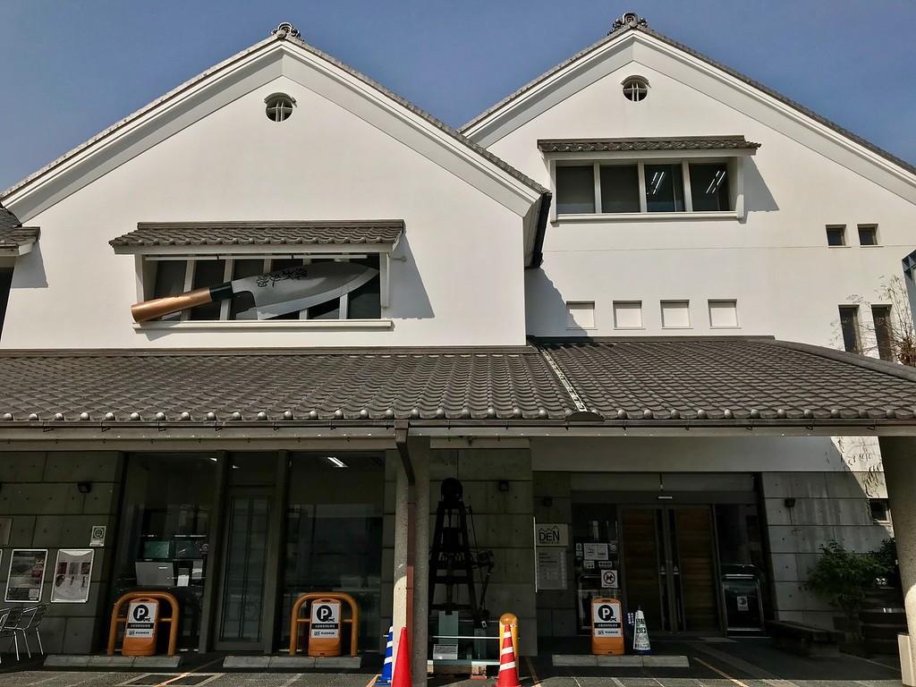 Sakai City Traditional Crafts Museum