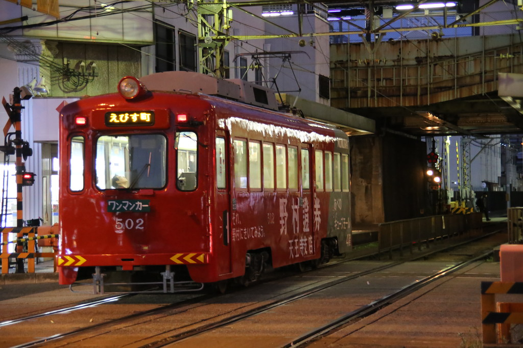 A streetcar bound for Ebisucho station