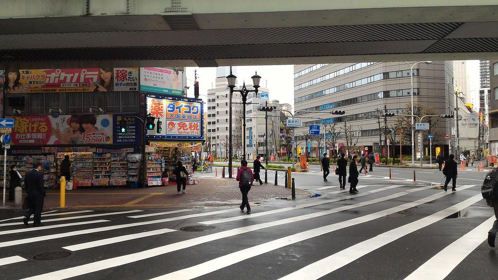 Daikoku Drug Store