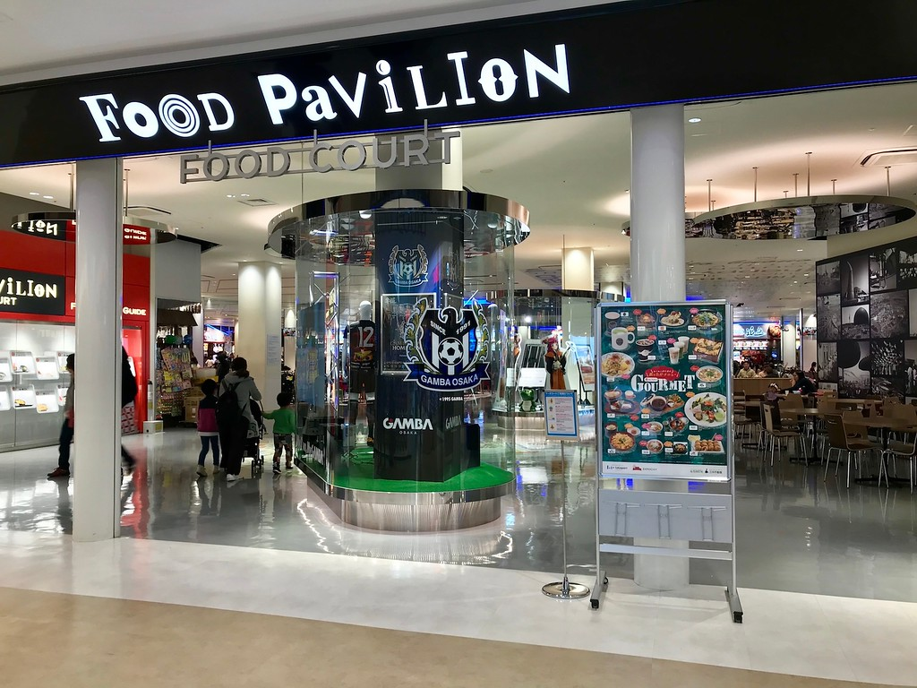 The entrance to the food court in LaLaPort Mall.